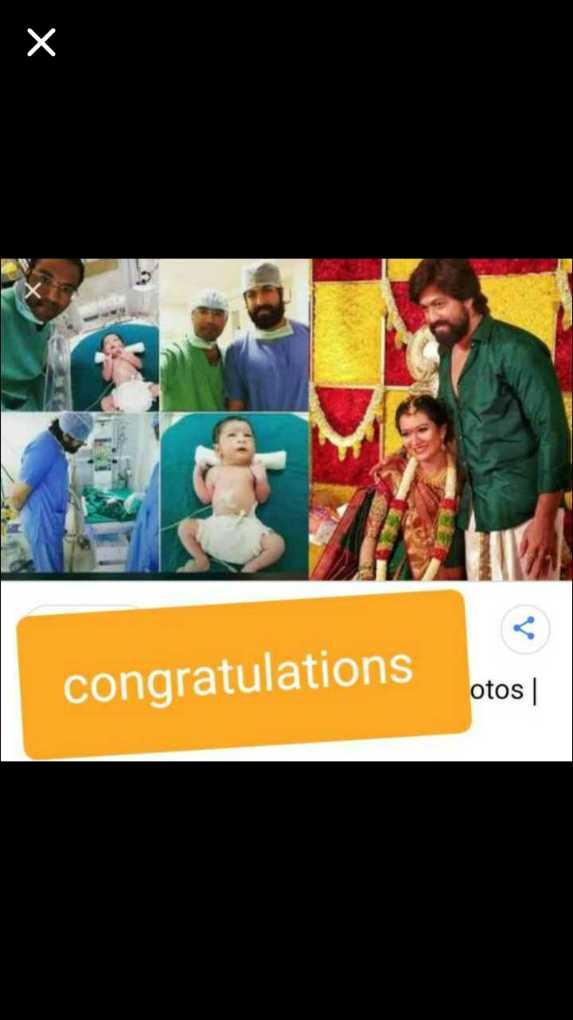 👶ಯಶಿಕಾಗೆ ಗಂಡು ಮಗ - congratulations otos - ShareChat