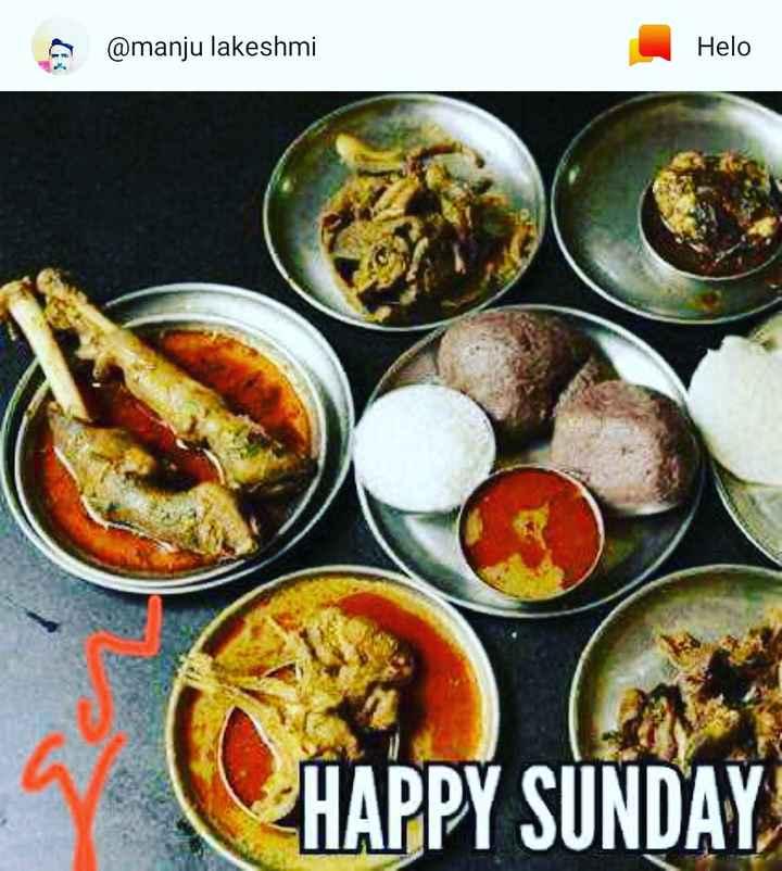 🍲ಯುಗಾದಿ ಅಡುಗೆ - @ manju lakeshmi HAPPY SUNDAY - ShareChat