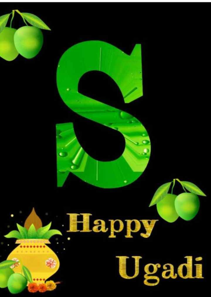 🌑ಯುಗಾದಿ ಅಮಾವಾಸ್ಯೆ - Happy Ugadi - ShareChat