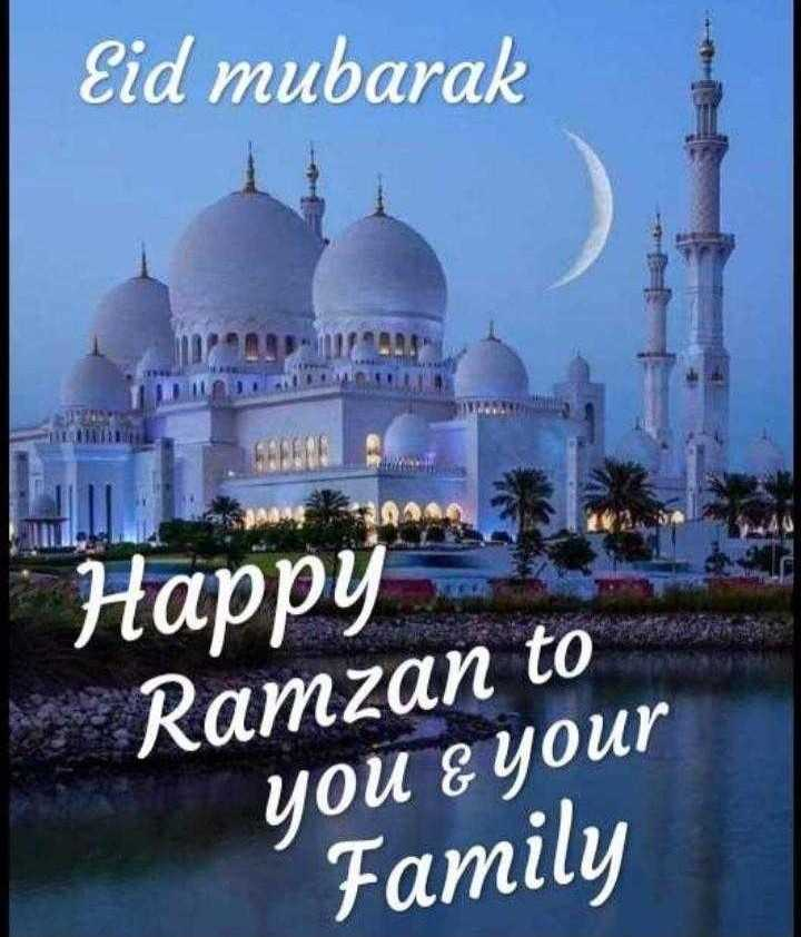 ರಂಜಾನ್  ಮುಬಾರಕ್ - Eid mubarak Happy Ramzan to You & your Family - ShareChat