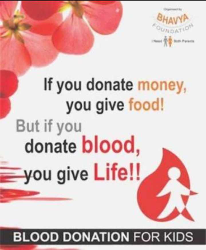 💉 ರಕ್ತದನ ಟಿಪ್ಸ್ - BHAVYA OUNDATION If you donate money , you give food ! But if you donate blood , you give Life ! ! BLOOD DONATION FOR KIDS - ShareChat