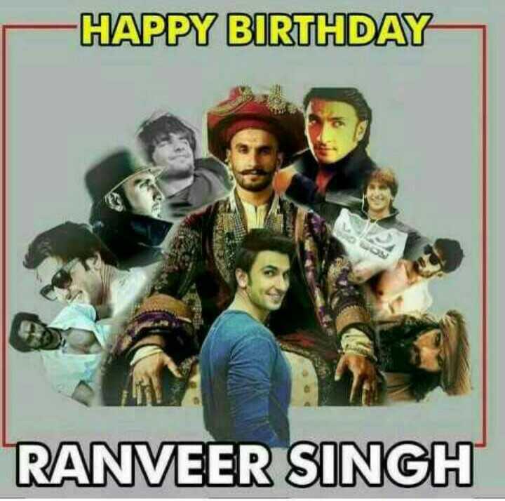ರಣವೀರ್ ಸಿಂಗ್ ಹುಟ್ಟುಹಬ್ಬ - HAPPY BIRTHDAY RANVEER SINGH - ShareChat