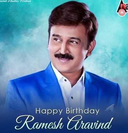 ರಮೇಶ್ ಅರವಿಂದ್ ಹುಟ್ಟು ಹಬ್ಬ - and udio shes Happy Birthday Ramesh Cravind - ShareChat