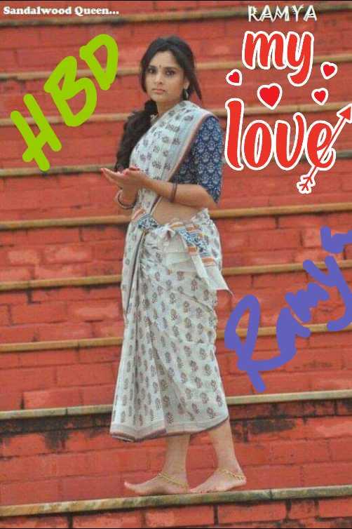 🎂ರಮ್ಯಾ ಹುಟ್ಟುಹಬ್ಬ - Sandalwood Queen . . . RAMYA love - ShareChat