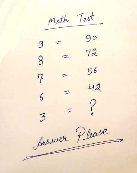 ರಸ ಪ್ರಶ್ನೆ - Math 9 = 8 - 7 - Test 90 72 56 o oo a om = = 42 ? Please Answer - ShareChat