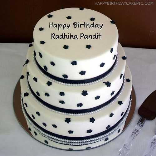 ರಾಧಿಕಾ ಪಂಡಿತ್ ಹುಟ್ಟುಹಬ್ಬ - HAPPYBIRTHDAY CAKEPIC . COM Happy Birthday Radhika Pandit D80DDDDD BUDDOO - ShareChat