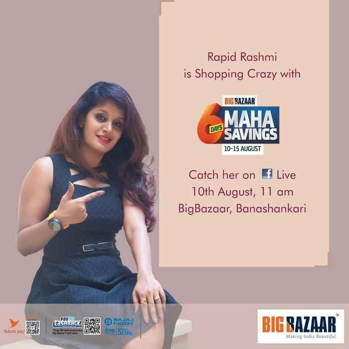 ರಾಪಿಡ್ ರಶ್ಮಿ - Rapid Rashmi is Shopping Crazy with BIG BAZAAR МАНА DANS SAVINGS 10 - 15 AUGUST Catch her on f Live 10th August , 11 am BigBazaar , Banashankari ORO Paytm ( CashBaci BAJA FINSERV OPO BIG BAZAAR future pay o * Scan QR code to purchase Big Bazaar E - gift card . EMI Easy WISEMIS Making India Beautiful - ShareChat