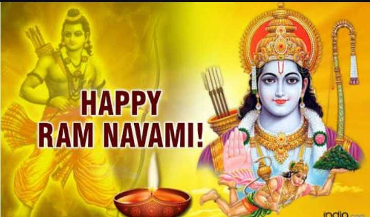ರಾಮ ನವಮಿ - HAPPY RAM NAVAMI ! - ShareChat
