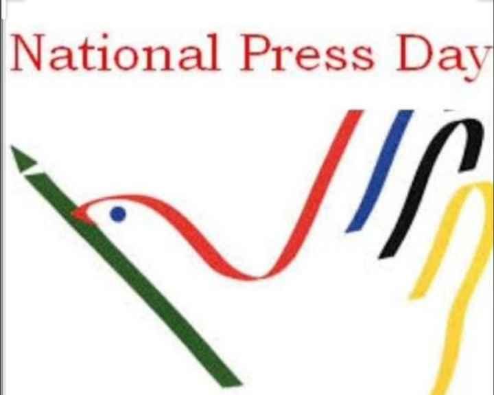 📖 ರಾಷ್ಟ್ರೀಯ ಪತ್ರಿಕಾ ದಿನ - National Press Day - ShareChat
