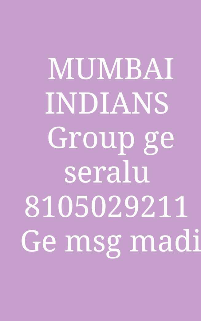 ರೋಹಿತ್ ಶರ್ಮಾ 162 - MUMBAI INDIANS Group ge seralu 8105029211 Ge msg madi - ShareChat