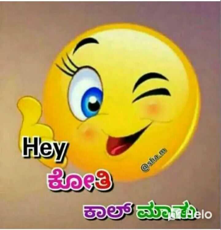 💓ಲವ್ ಸ್ಟೇಟಸ್ - Hey @ sha . m ತಾಶ್ಮಾ ಸelo - ShareChat