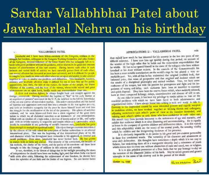 🙏 ವಾಜಪೇಯಿ ಪುಣ್ಯಸ್ಮರಣೆ - Sardar Vallabhbhai Patel about Jawaharlal Nehru on his birthday VALLABHBHAI PATEL Jawaharlal and I love been fellow - memes of the Congress , soldiers in the struggle for freedom , colleges in the Congress Working Contenitice and other bodies of the Congress , devocd followers of the Great Naster who has slappily kitus battle with grave problems without his guitkince , and custarts in the rest and on sous burden of deurstration of this vast coantry Ilavi karon cach other such intimated seried helds of cay we have manually toodenci CAF al a k has created as years have advanced , and it is difficult for people to ingine bww much we miss ench other when we areas and unable to take ons together in order to resolve our problems and dibiculice . This familiarity , intivacy and brotherly affectios wake it difficult for me i n lim up for public uppreciation , but then , te wel of the ration , the leak of the rople , the Prime Minister of the country , and the hour them , whose roble tend and gtcat CVC ste spre book , lendly wedsay comes from Adenoid sofore tight , he always fought and raight against the foreign wenst . Having received the Baptiste fire in his early thirties as an usaniser of peasants ' movince in the U . P . , but imbibed to the fall the knowledge of the art and science of o n e warfare . is an online and his lasca of injustice and oppression converted him into a chader at the war against p aty and with an instinctive supathy for the poor lic thucw himnul luit in mul inte die struggle for the auctioration of the box of the peasantry His pate of activities widened , and le soon blossened for into a silent organiser of the gro isti tution to which we all dedicated on es as an instrument of our emancipati Glied with an icelim of a high onder , a devotee of bent and an in life , and equip ped with an inte espacity tu g rise and inspire that ada perutality which arkable in any gathering of worki ' s Inc , Jawabaribas gone From strength to