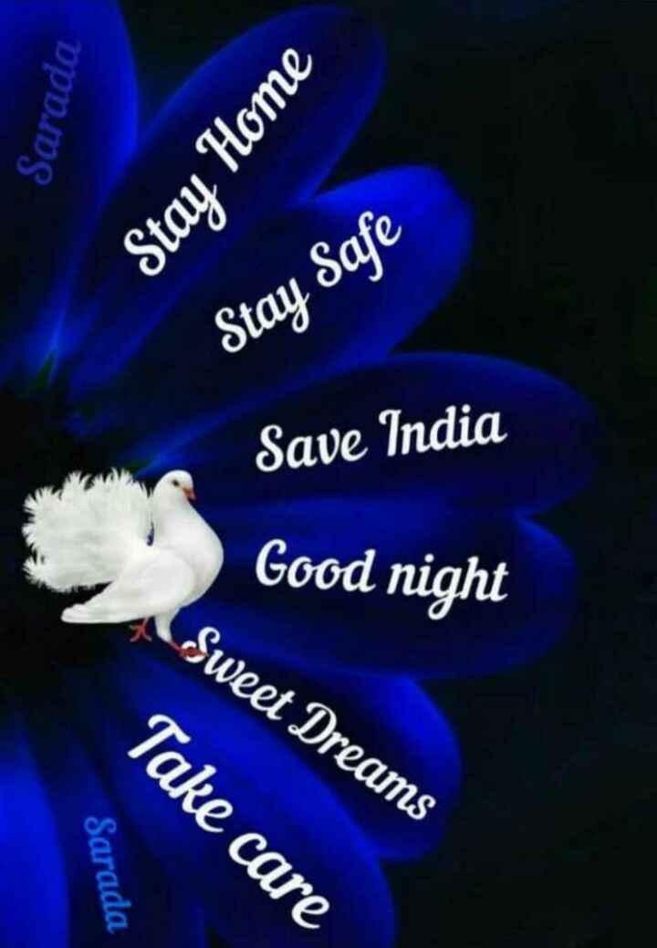 🎁ವಾರ್ಷಿಕೋತ್ಸವ - Sarada Stay Home Stay Safe Save India Good night Sweet Dreams Sarada Take care - ShareChat