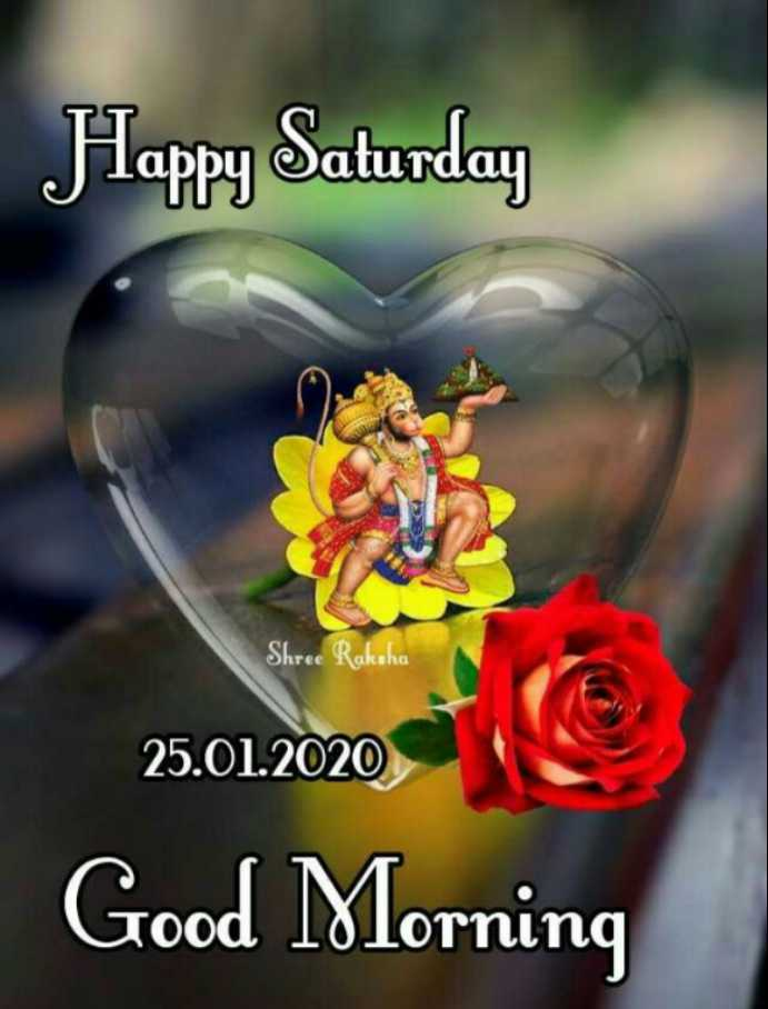 🎁ವಾರ್ಷಿಕೋತ್ಸವ - Happy Saturday Shree Raksha 25 . 01 . 2020 Good Morning - ShareChat