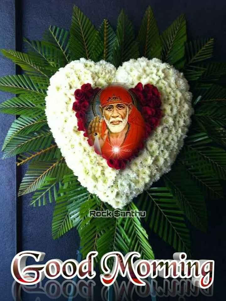 🎁ವಾರ್ಷಿಕೋತ್ಸವ - Rock Santhu Good Morning - ShareChat