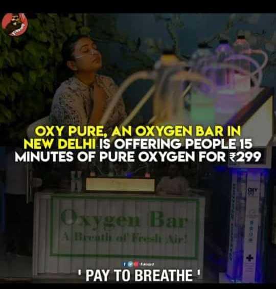 🏠 ವಾಸ್ತು - OXY PURE , AN OXYGEN BAR IN NEW DELHI IS OFFERING PEOPLE 15 MINUTES OF PURE OXYGEN FOR 299 Oxygen Bar A Breath of Fresh Air ! PAY TO BREATHE - ShareChat