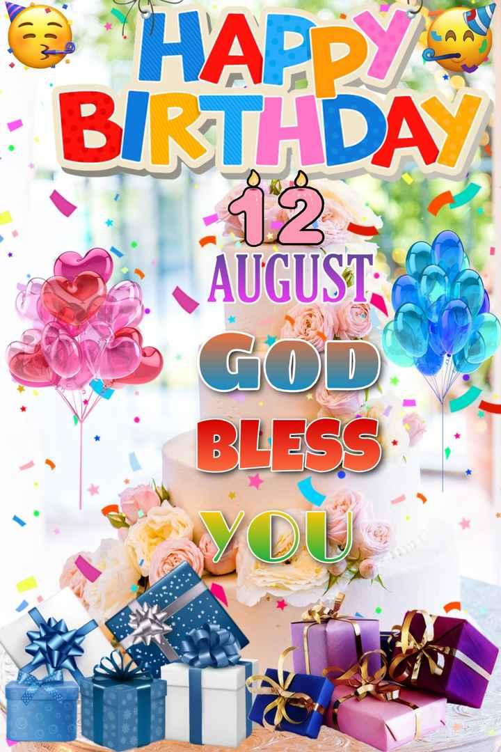 🎂 ವಿಕ್ರಮ್ ಸಾರಾಭಾಯ್ ಹುಟ್ಟುಹಬ್ಬ - HAPPY : BIRTHDAY AUGUST 3 GOD BLESS - ShareChat