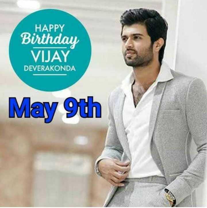 ವಿಜಯ್ ದೇವರಕೊಂಡ ಹುಟ್ಟುಹಬ್ಬ - HAPPY Birthday VIJAY DEVERAKONDA May 9th - ShareChat
