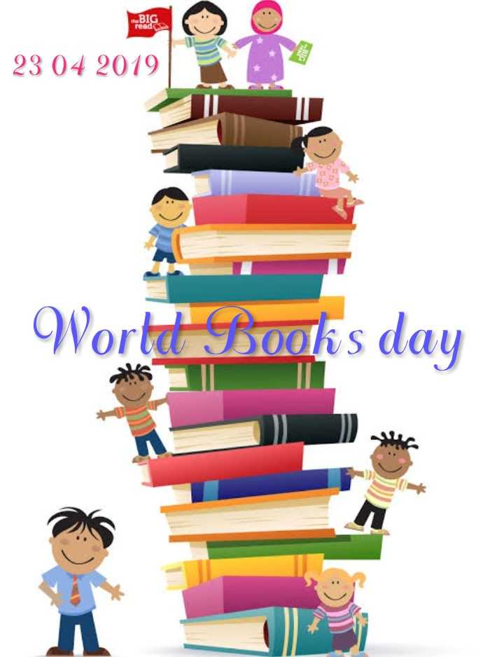 ವಿಶ್ವ ಪುಸ್ತಕ ದಿನ - BIG 23 04 2019 World Books day - ShareChat