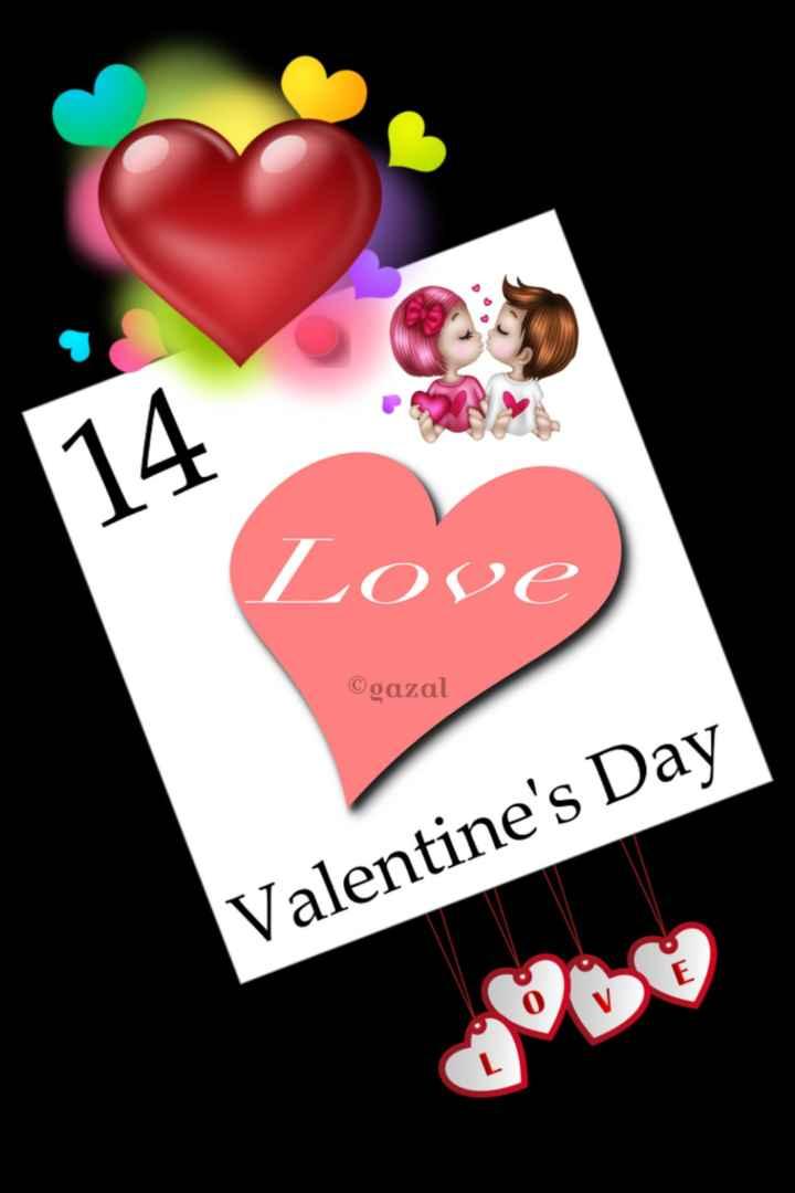 😘ವ್ಯಾಲೆಂಟೈನ್ - ಕಿಸ್ ಡೇ - Love ©gazal Valentine ' s Day - ShareChat