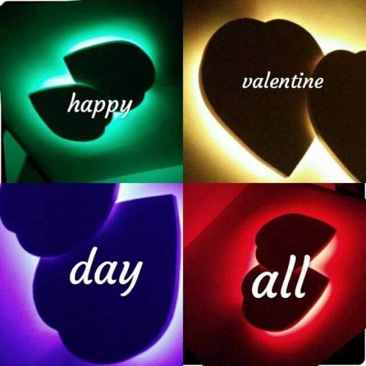 🥰ವ್ಯಾಲೆಂಟೈನ್ಸ್ ಡೇ - valentine happy day all ' s - ShareChat