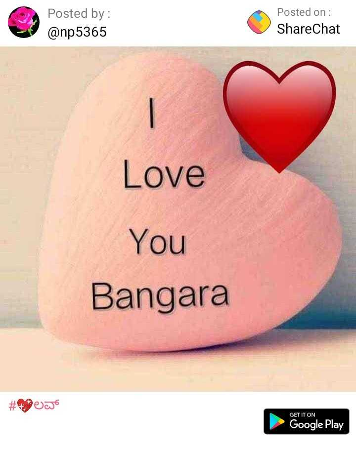 📖 ಶರಣರ ವಚನಗಳು - Posted by : @ np5365 Posted on : ShareChat Love You Bangara # OJO GET IT ON Google Play SETTON - ShareChat