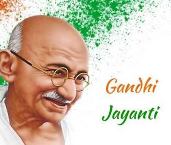 🇮🇳 ಶಾಸ್ತ್ರೀಜಿ ಹಾಗು ಗಾಂಧೀಜಿ ಜಯಂತಿಯ ಶುಭಾಶಯಗಳು - Gandhi Jayanti - ShareChat