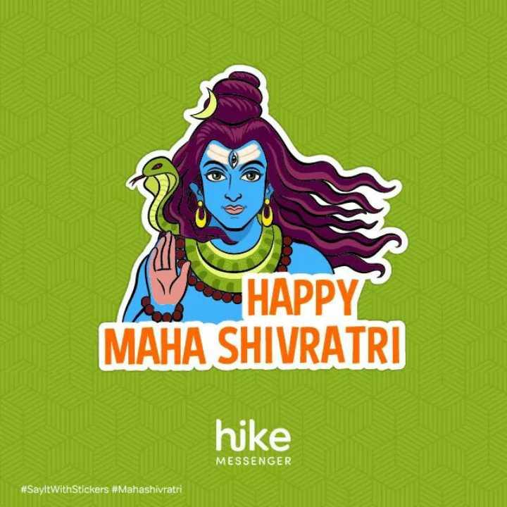 🔱ಶಿವರಾತ್ರಿ ಆಚರಣೆ - HAPPY MAHA SHIVRATRI hike MESSENGER # SayltWithStickers # Mahashivratri - ShareChat