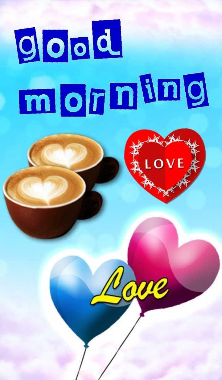 ಶುಭಮಧ್ಯಾನ - good morning LOVE Nave - ShareChat