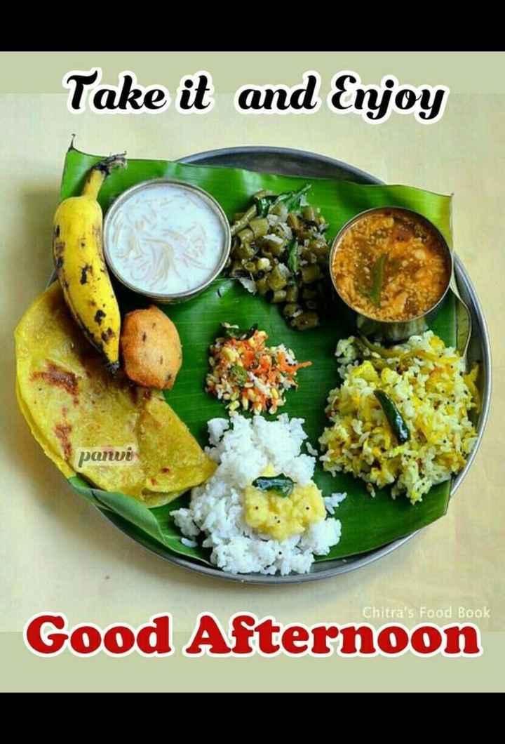 🕐 ಶುಭ ಮಧ್ಯಾಹ್ನ - Take it and Enjoy pavi Chitra ' s Food Book Good Afternoon - ShareChat
