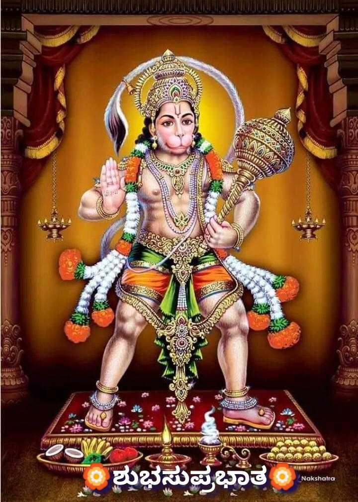 ಶುಭಮುಂಜಾನೆ - GUIDE 2ಣಿ LLADK NAMMANNA M ಶುಭಸುಪ್ರಭಾತಂ Nakshatra - ShareChat
