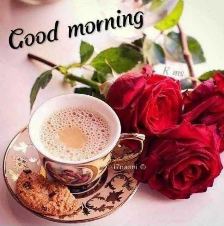 ಶುಭಮುಂಜಾನೆ - Good morning Kms i7naani © - ShareChat