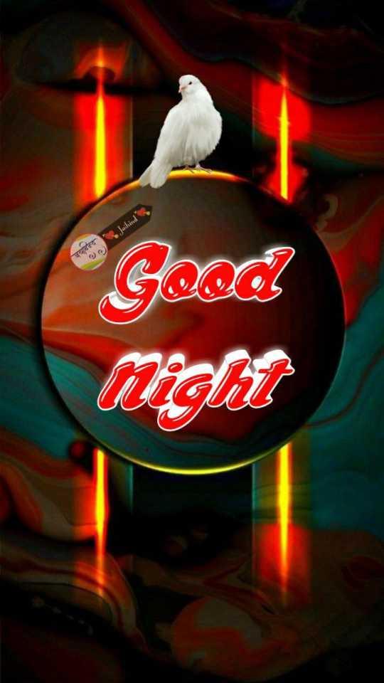 🌃ಶುಭರಾತ್ರಿ - Mahindi जयहिन्द Good Wichs - ShareChat