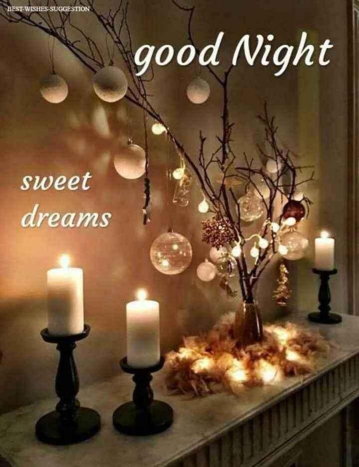 🌃ಶುಭರಾತ್ರಿ - BEST - WISHES SUGGESTION good Night sweet dreams - ShareChat