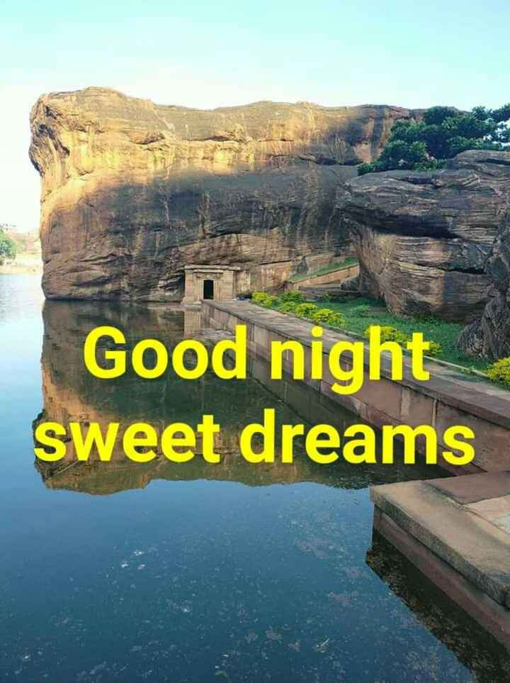 🌃ಶುಭರಾತ್ರಿ - Good night sweet dreams - ShareChat