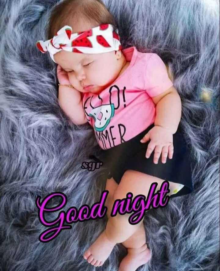 🌃ಶುಭರಾತ್ರಿ - Sgu Good night - ShareChat