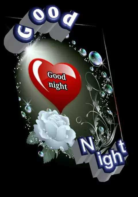 🌃ಶುಭ ರಾತ್ರಿ - 000 Good night Ni - ShareChat