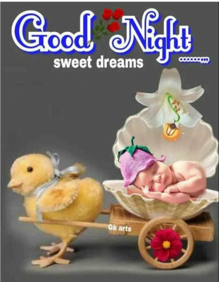 🌃ಶುಭರಾತ್ರಿ - Good Night sweet dreams Cooooow Gk arts - ShareChat