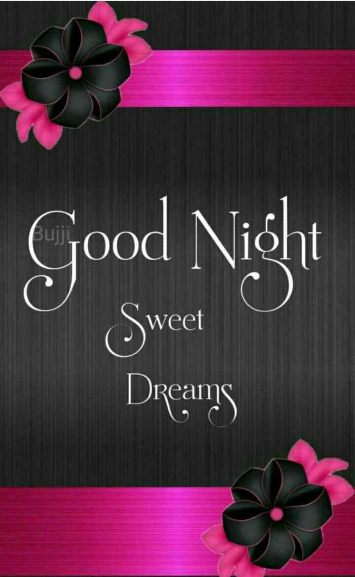 🌃ಶುಭರಾತ್ರಿ - Good Night Sweet Dreams - ShareChat