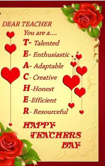 👏ಶುಭಾಶಯಗಳು - DEAR TEACHER You are a . . . . T - Talented E - Enthusiastic . A - Adaptable C - Creative H - Honest E - Efficient R - Resourceful HAPPY TEACHERS DAY - ShareChat