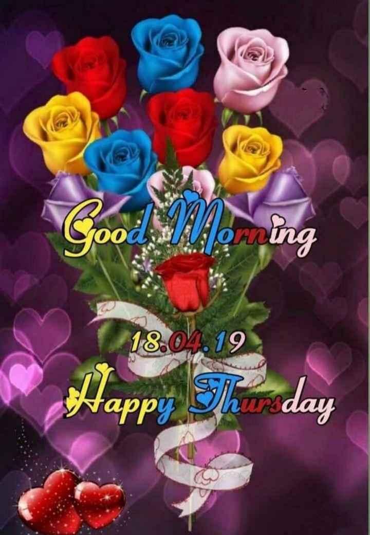 👏ಶುಭಾಶಯಗಳು - Good ; Vuonning 18 . 04 . 19 Happy Thursday - ShareChat