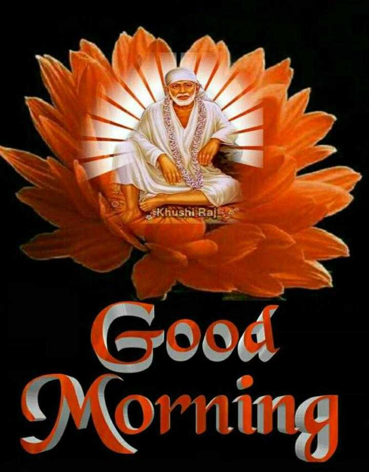 👏ಶುಭಾಶಯಗಳು - sKhushi Raj 23 Good Morning - ShareChat