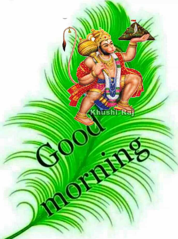 👏ಶುಭಾಶಯಗಳು - Khushi Raj GOOJ morning - ShareChat