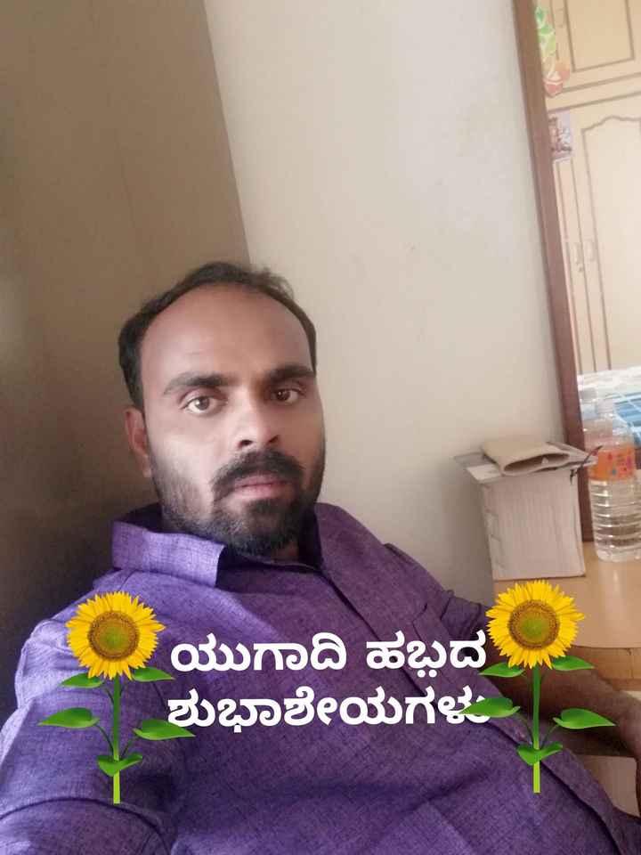 👏ಶುಭಾಶಯಗಳು - ರ ಯುಗಾದಿ ಹಬ್ಬದ - ಶುಭಾಶೇಯಗಳು - - ShareChat