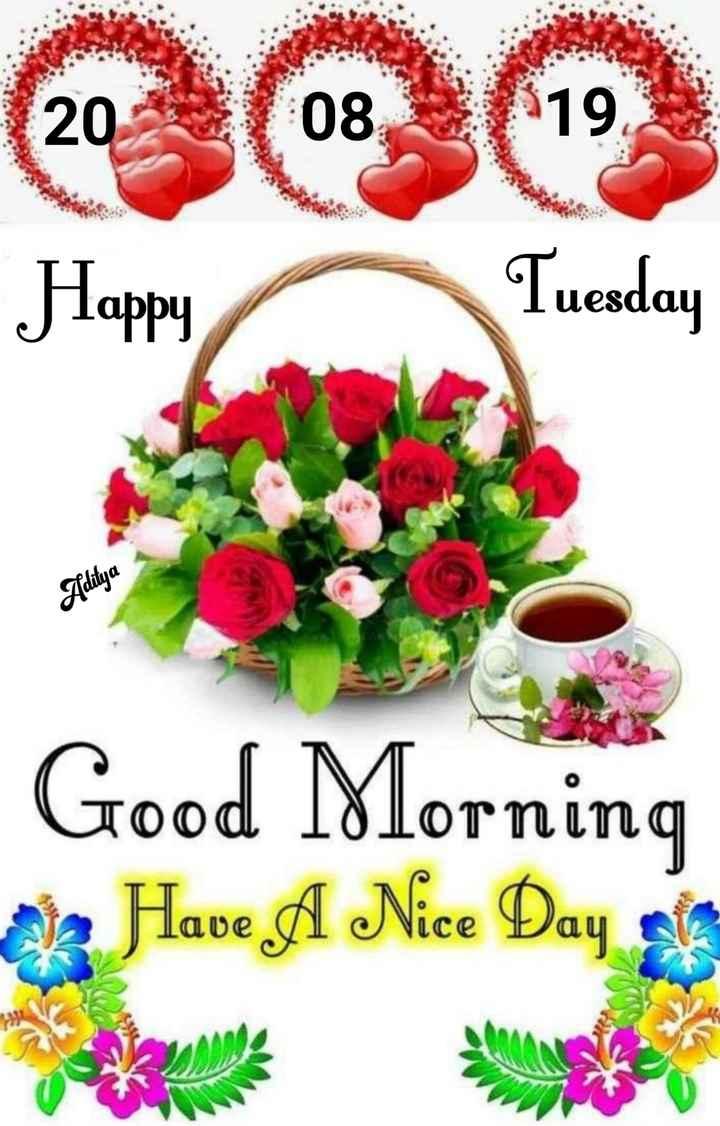 👏ಶುಭಾಶಯಗಳು - Happy Tuesday Aditya Good Morning 3 Have A Nice Day si alue - ShareChat