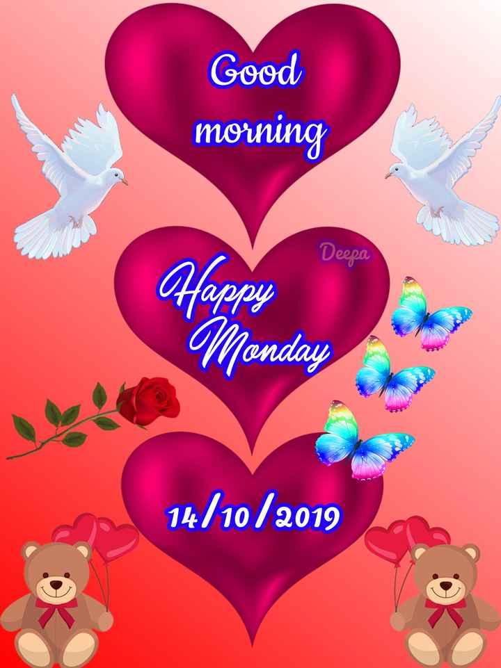 👏ಶುಭಾಶಯಗಳು - Good morning Deepa Happy Monday 14 / 10 / 2019 - ShareChat
