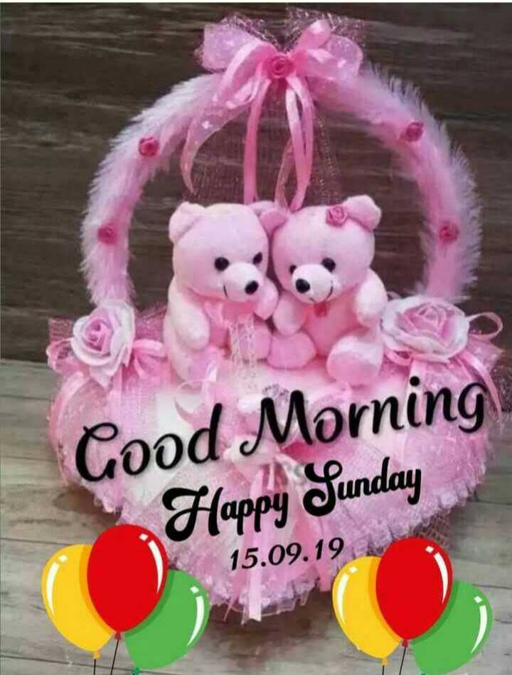 👏ಶುಭಾಶಯಗಳು - Good Morning Happy Sunday 15 . 09 . 19 - ShareChat