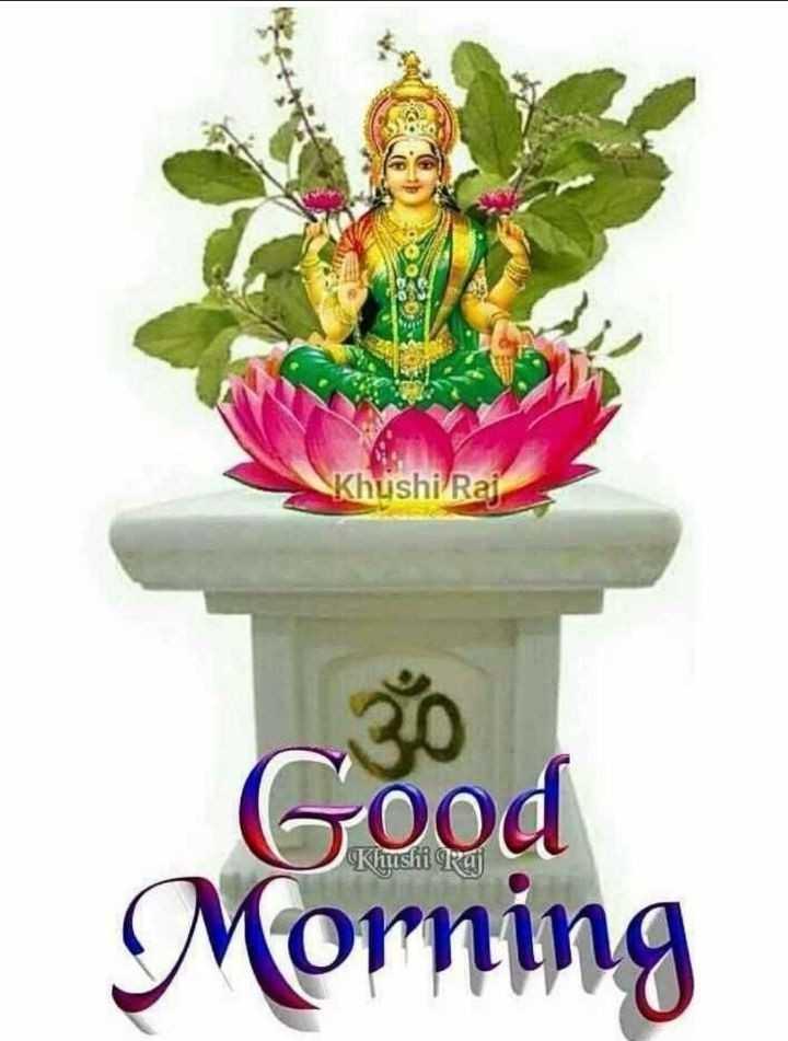 👏ಶುಭಾಶಯಗಳು - Khushi Rai Good Klyshi raj Morning - ShareChat