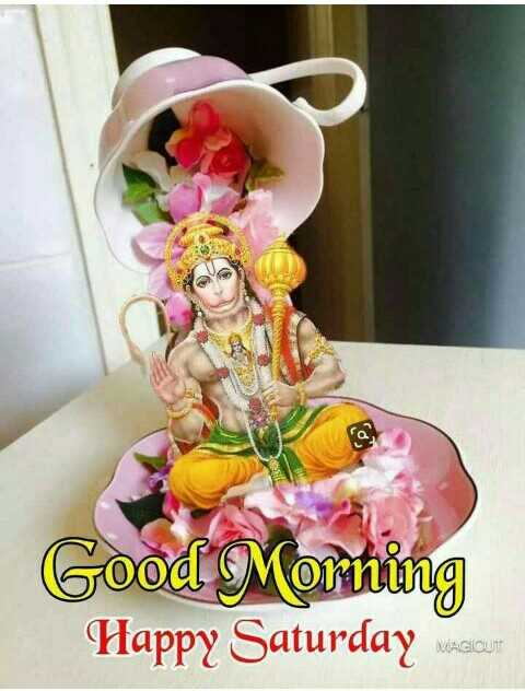 🌅ಶುಭೋದಯ - Good Morning Happy Saturday MAGIOUT - ShareChat