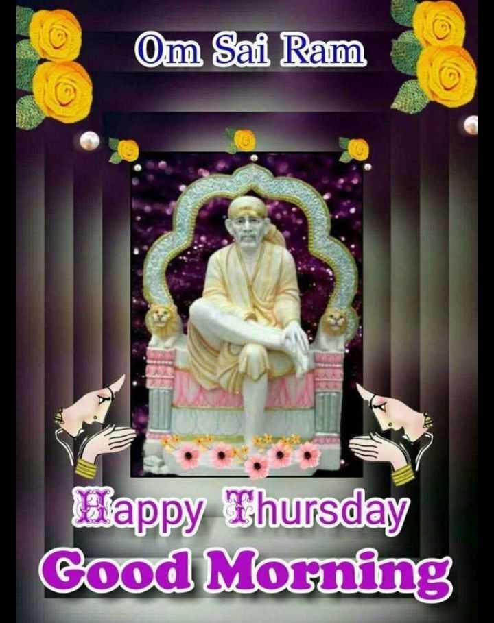 🌅ಶುಭೋದಯ - Om Sai Ram Happy Thursday Good Morning - ShareChat